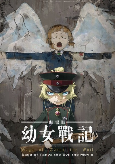 ver Saga of Tanya the Evil Movie